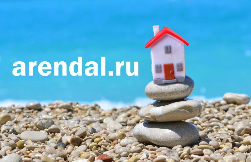недвижимость в турции, дом за рубежом