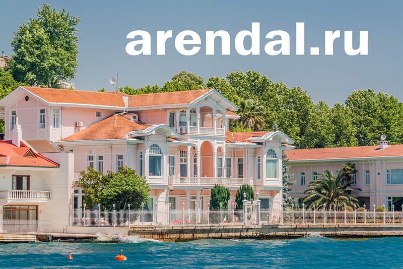 вилла в Турции, недвижимость