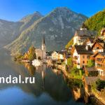 Անշարժ գույք Ավստրիայում