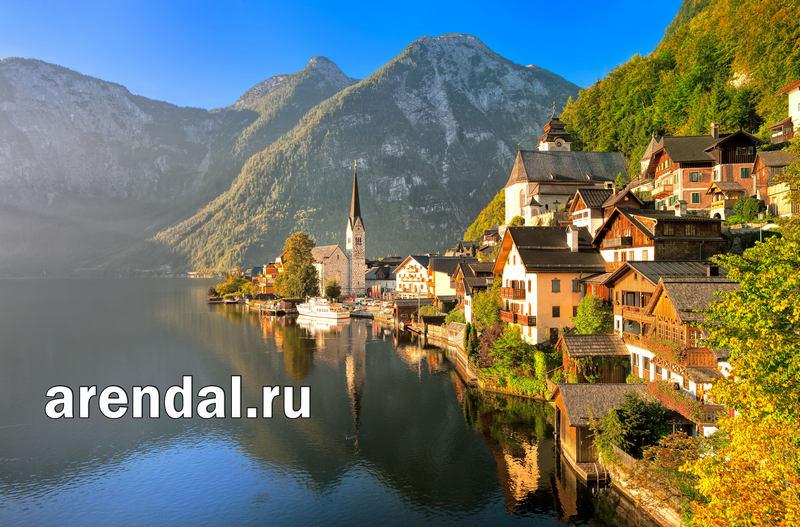 недвижимость в австрии, недвижимость вены австрия