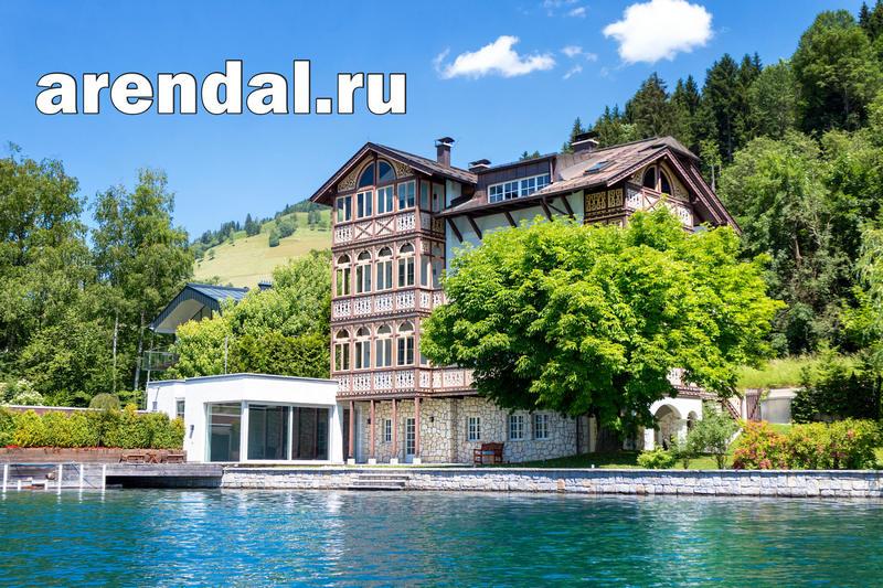 недвижимость Австрии, вилла за рубежом