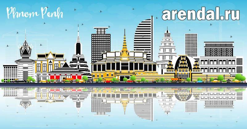 недвижимость в Камбоджи, квартира за границей