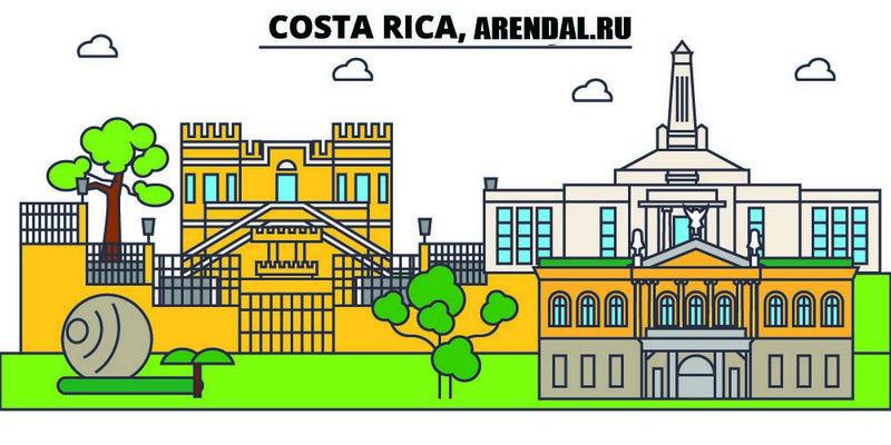 квартира в Коста Рике, недвижимость за рубежом