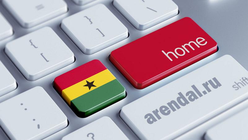 квартира в Гане, недвижимость за границей