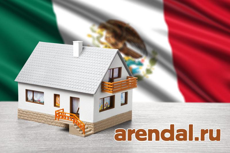 недвижимость в мексике, вилла в мексике