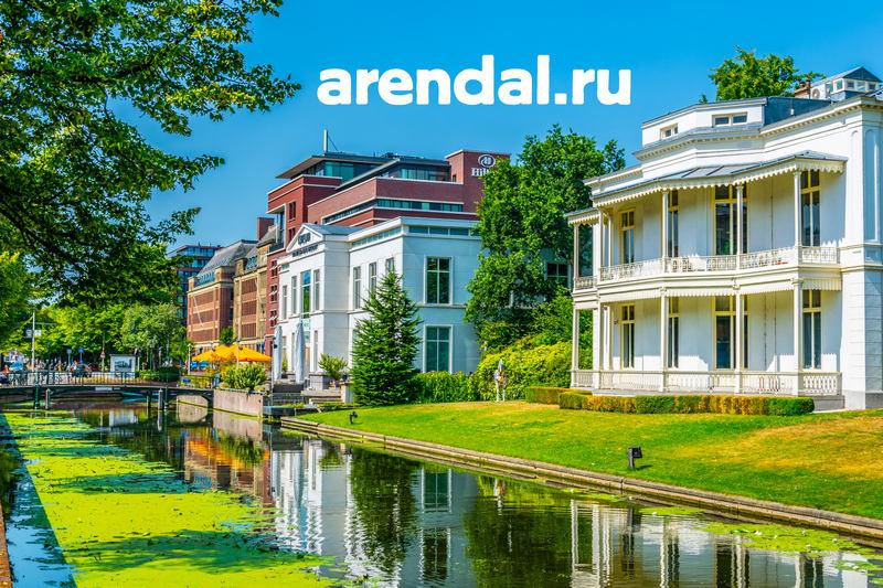 дом в голандии, вилла в нидерландах