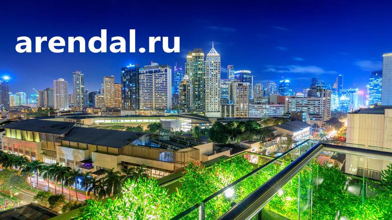 недвижимость на филиппинах, квартира за рубежом