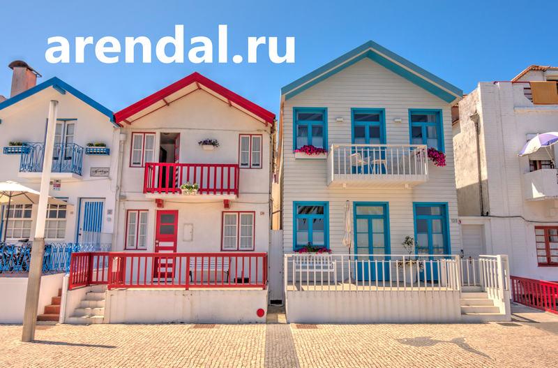 недвижимость в португалии, португалия жилье