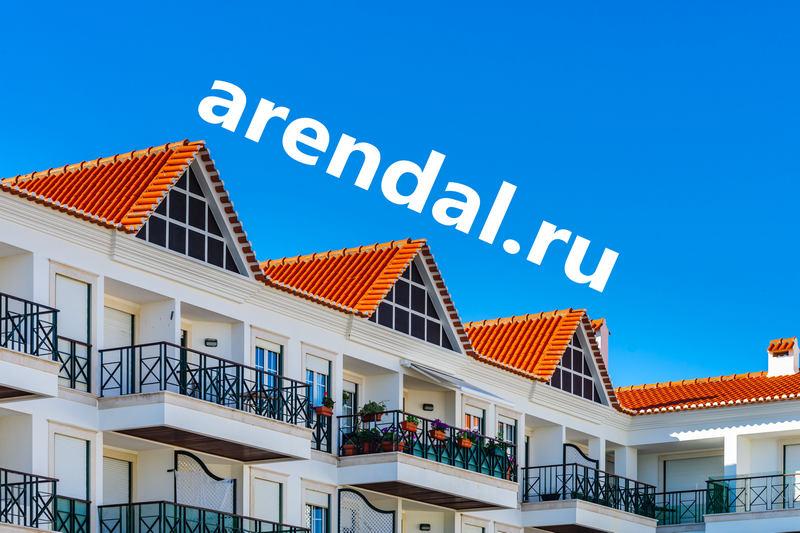 квартиры в португалии, недвижимость в европе