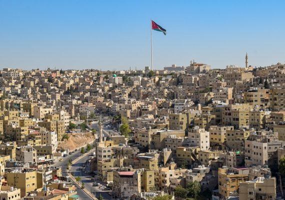 Купите недвижимость в Аммане
