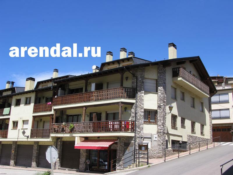 квартиры в Андорре, апартаменты в Европе