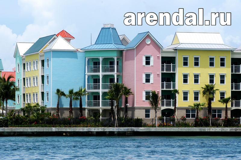 квартира на багамах, апартаменты на багамских островах