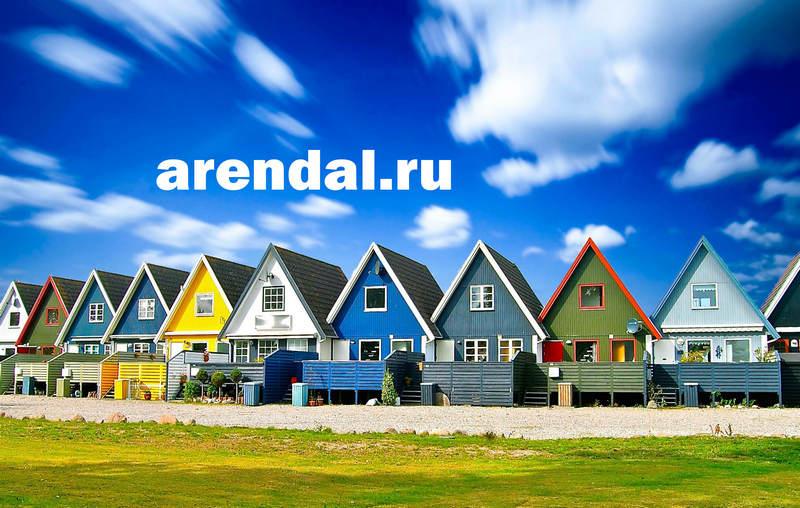 дом в Европе, недвижимость за границей