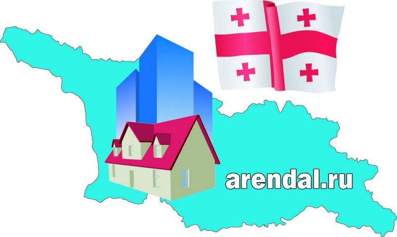 недвижимость Грузии, дом в грузии