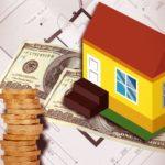 Франція: іпотечні ставки у вересні