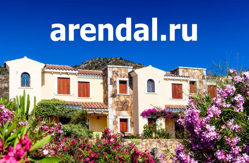 дом в испании, недвижимость за границей