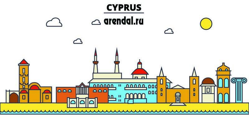 квартира на Кипре, недвижимость за рубежом