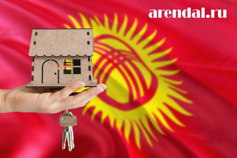 дом в Кыргызстане, недвижимость за рубежом