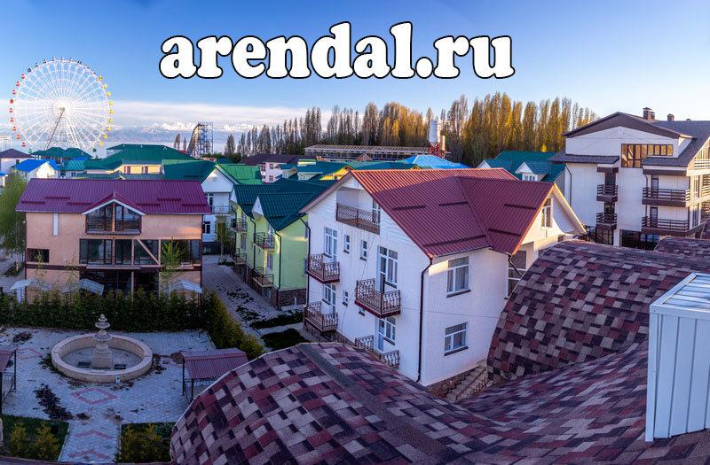 вилла в Кыргызстане, недвижимость за границей