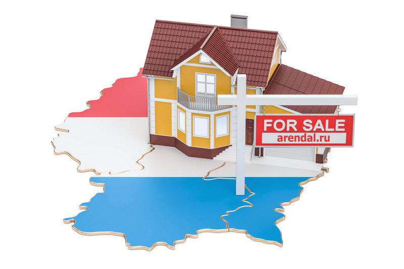 дом в Люксембурге, недвижимость за границей