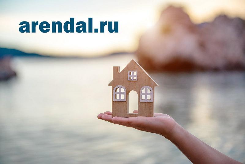 дома в Черногории, купить недвижимость