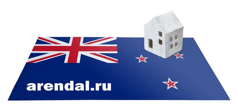 Недвижимость Новой Зеландии, дом за границей