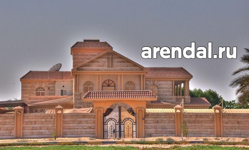 недвижимость в оаэ, дома в эмиратах
