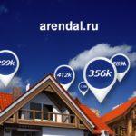 Цены на жильё в городах Западной Франции