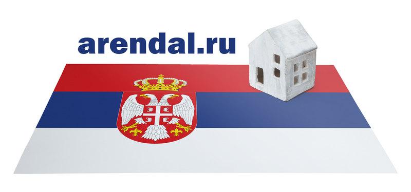 дом в Сербии, недвижимость за гранией