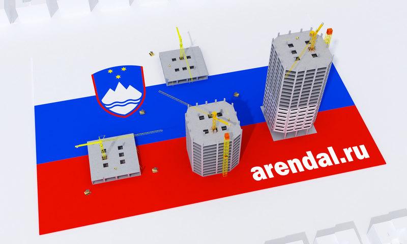 недвижимость Словении, дом за рубежом