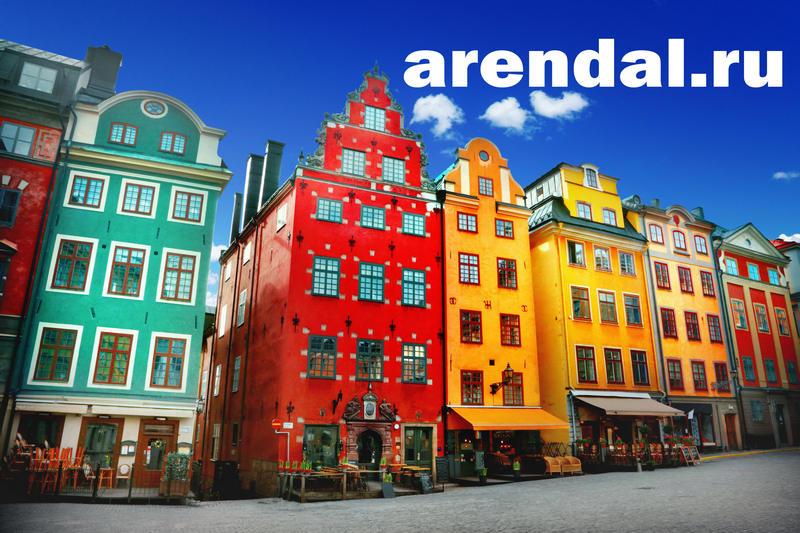 недвижимость в Европе, дом за границей