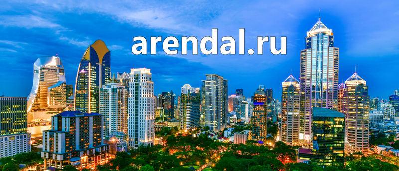 апартаменты таиланда, недвижимость за рубежом