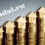Тенденции рынка недвижимости Мальты в 2019 году