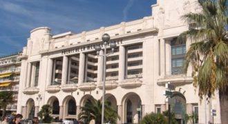 Апартаменты Résidence Du Palais