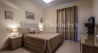 Апартаменты в Сент-Джулиансе, Мальта, 239 м2