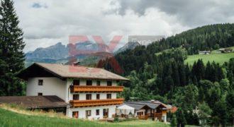 Коммерческая недвижимость Фильцмос, Австрия