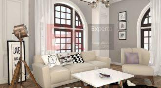 Коммерческая недвижимость в Бриджуотере, Великобритания