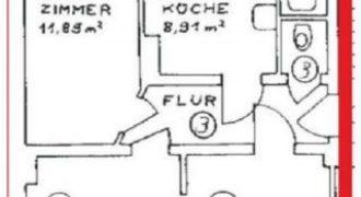 Квартира в Бремене, Германия, 55 м2