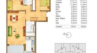 Квартира в Мюнхене, Германия, 106.11 м2