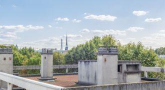Квартира в Париже, Франция, 43.65 м2
