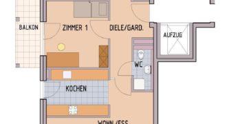 Квартира в Шаффхаузене, Швейцария, 90 м2