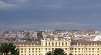 Квартира Wien, Австрия, 133 м2