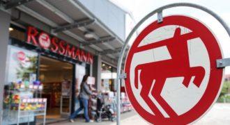 Магазин в Дортмунде, Германия, 916 м2