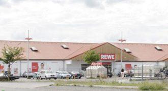 Магазин в Гессене, Германия, 1600 м2