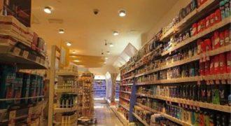 Магазин в Копере, Словения, 400 м2