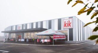 Магазин в Мурска-Соботе, Словения, 1100 м2