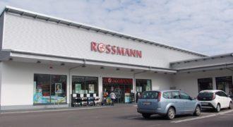 Магазин в земле Саарланд, Германия, 3000 м2