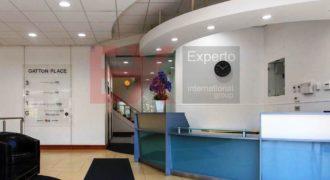 Офис в Редхилле, Великобритания, 2381 м2