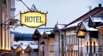 Отель, гостиница в Аугсбурге, Германия, 3000 м2
