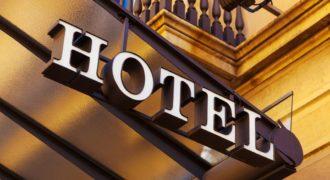 Отель, гостиница в Гамбурге, Германия, 12000 м2